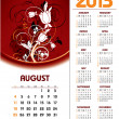 2013 Calendar. August. - Stock Vector