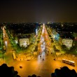 Paris, france. view from the arc de triomphe - Stok fotoraf