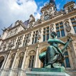 Paris, france. city hall hotel de ville — Stock Photo