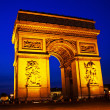 Paris, paris, france. arch of triumph — Stock Photo