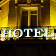 Stock Photo: Paris, france. hotel