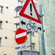 Road signs for bicycle lanes — Stock Photo #10838998