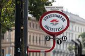 östgerreich, vienna, tram stop — Stok fotoğraf