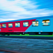 Train at night. night train of the öbb - Stock Photo