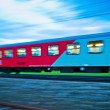 Train at night. night train of the öbb — Stock Photo