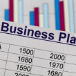 Business plan — Stock Photo #11399002