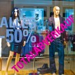 Total sales in clothing store - Stock Photo