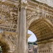 Stock Photo: Ancient gates and arches were often richly decorated with