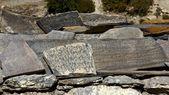 Dua taş tabletlerin çoğu himalayalar'da bulundu — Stok fotoğraf
