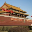 Before Forbidden City in Beijing — Photo
