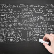 Math on blackboard — Stock Photo #11125267