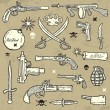 Royalty-Free Stock Vector Image: Weapons Set