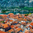 Stock Photo: old city in mounteins near water