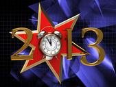 2013 year golden inscription — Stock Photo