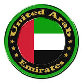 Award with the symbols of United Arab Emirates — Stok fotoğraf