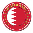 Award with the symbols of Bahrain - Stock Photo