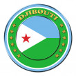 Award with the symbols of Djibouti - Stock Photo