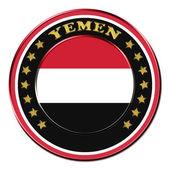 Premio con i simboli dello yemen — Foto Stock