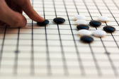 Traditional Chinese Board Game - Go — Stock Photo