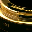 Extension Tube — Stock Photo