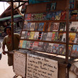 Stock Photo: Book Seller - Siem Reap, Cambodia