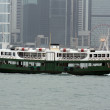 Star Ferry, Hong Kong — Stock Photo