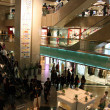 Shopping Centre - Hong Kong City, Asia — Stock fotografie