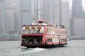 Star Ferry, Hong Kong — Stock Photo