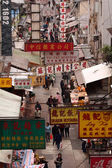 Billboards & Busy - Hong Kong City, Asia — Foto de Stock