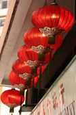 Chinese Lanterns - Hong Kong City, Asia — Stock Photo