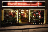 Anglo Chinese Shop - Hong Kong City, Asia — Stock Photo