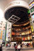Shopping Centre - Hong Kong City, Asia — Stock Photo