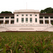 Foto de Stock  : Fort Canning Centre, Singapore
