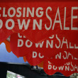 Closing Down Sale Sign — Foto de Stock