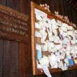 Sympathy Notes - Changi Prison (Chapel Museum), Singapore — Stock Photo