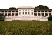 Fort Canning Centre, Singapore — Stock Photo