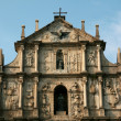 Ruins of St Paul's Cathedral, Macau — Foto Stock