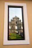 Mirror Reflection - Ruins of St Paul's Cathedral, Macau — Stock Photo