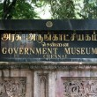 Stock Photo: Government Museum, Chennai, India