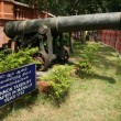 Stock Photo: Canon - Government Museum, Chennai, India