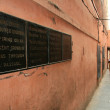 Jallianwala Bagh Park, Amritsar, India - Stock Photo