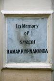 ラーマクリシュナ寺院、チェンナイ、インド — ストック写真