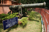 Canon - Government Museum, Chennai, India — Stock Photo