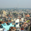 Delhi City, India — Stock Photo