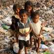 Stock Photo: Street Children - BangangVillage, Mumbai, India
