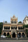 David Sassoon Library - Mumbai, India — Stock Photo