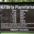 Birla Planetarium, Kolkata, India — Stock Photo