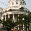 B.B.D. Bagh, Kolkata, India - Stock Photo