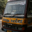 Bus - B.B.D. Bagh, Kolkata, India — Stock Photo