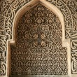 Ancient Architecture - Lodi Garden, Delhi, India — Foto de Stock